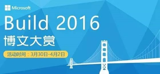 build2016_banner