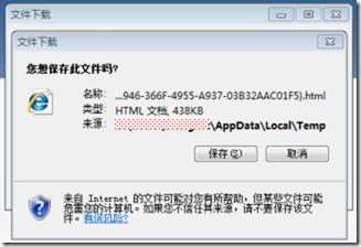 error_OutlookAutoSaveHtml