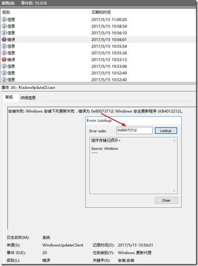 KB4012212-error