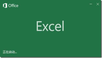 excel_banner