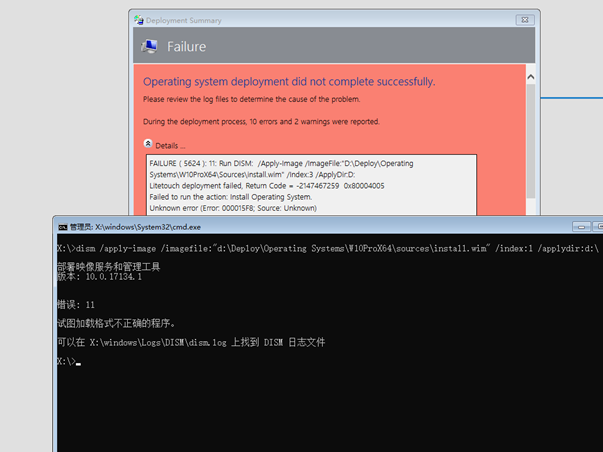 Dism_error11