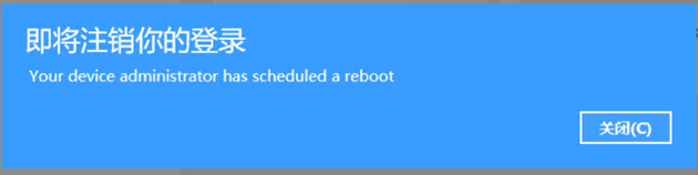 Intune_DeviceManager_reboot_logon