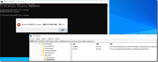 hkcu_msedge_error