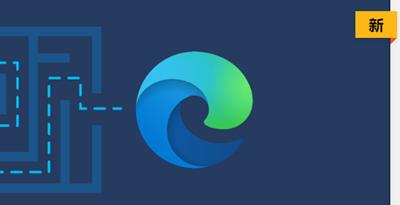 msft_edge_logo