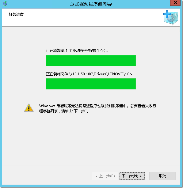 Snipaste_2019-02-21_08-49-49