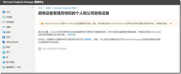 Android_DA-1