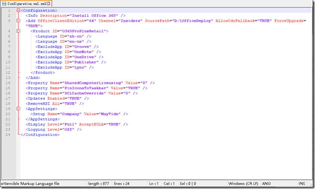configuration_xml_thumb