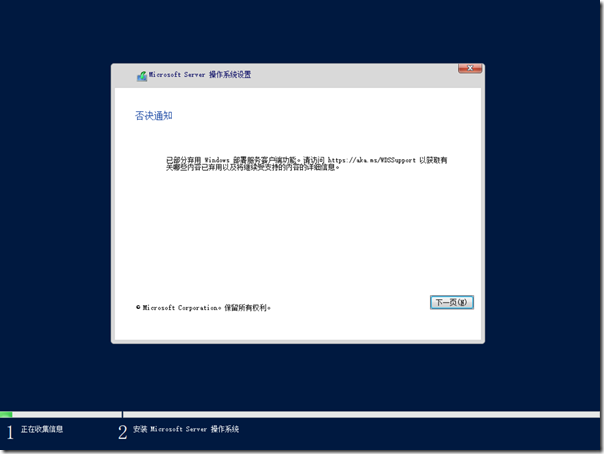 PXE_WS2022_Boot_WIM