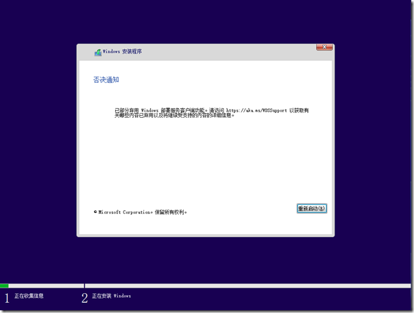 PXE_Win11_Boot_WIM