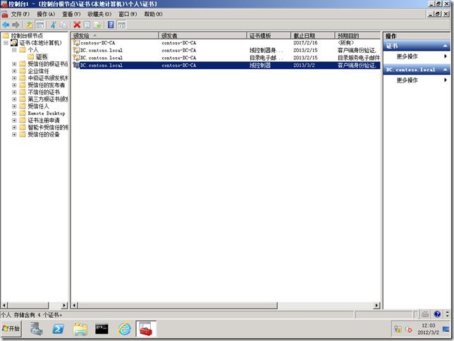 ADWS_1400-1