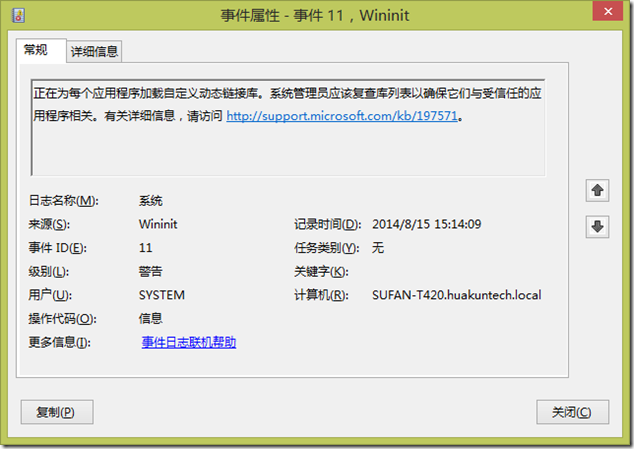 wininit-11_2
