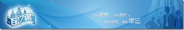 7b7m_banner