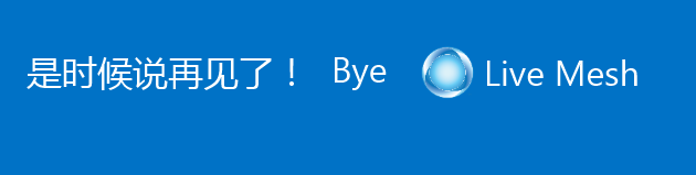 bye_mesh
