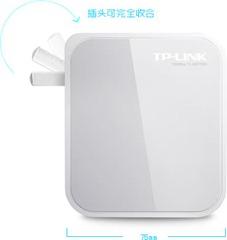 TPLink-WR700N-1