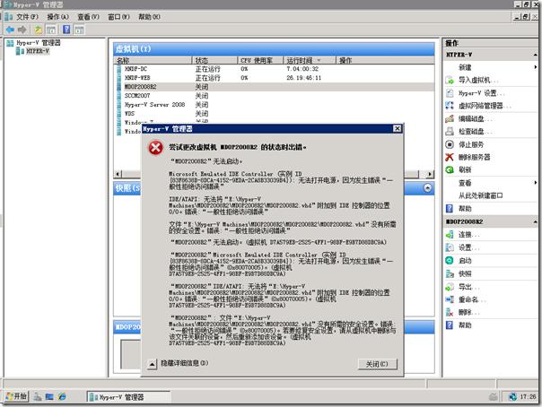 hyperv_hd_error1