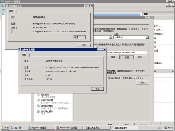 hyperv_hd_error2