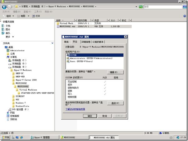 hyperv_hd_error3-1