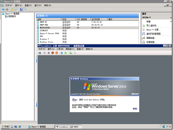hyperv_hd_error3-3