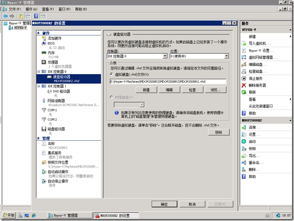 hyperv_hd_error3-4