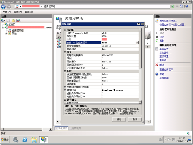 v5mall_64bit_error_2