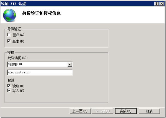 Auth_Setting