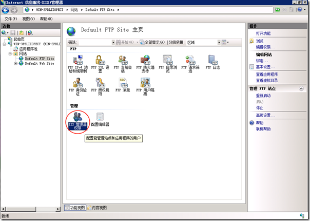 iis_manager_permissions