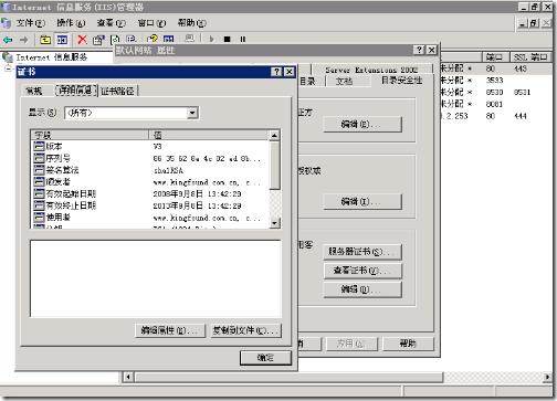 export_cert_2