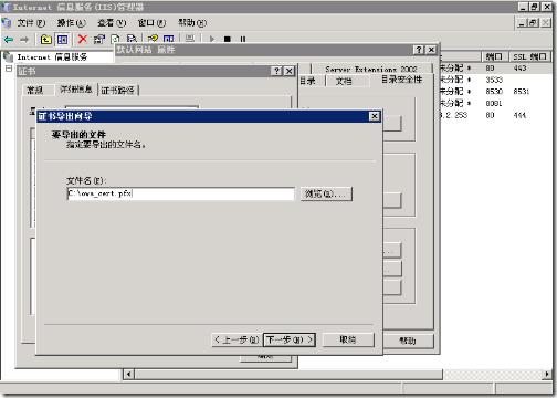 export_cert_6