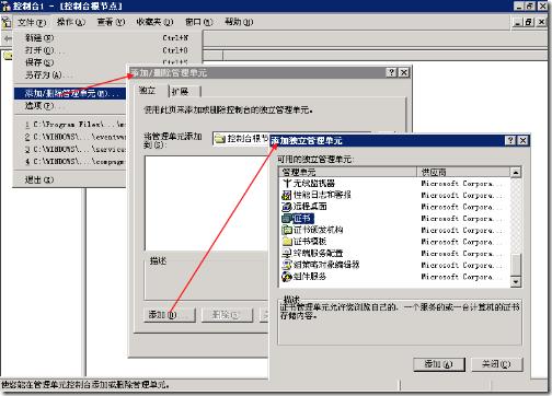 import_cert_1