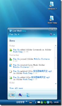 livemesh_desktop1