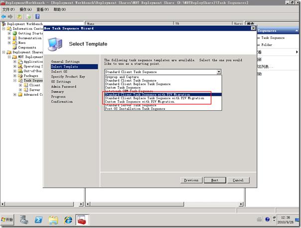 P2V_Migration_TaskSequence