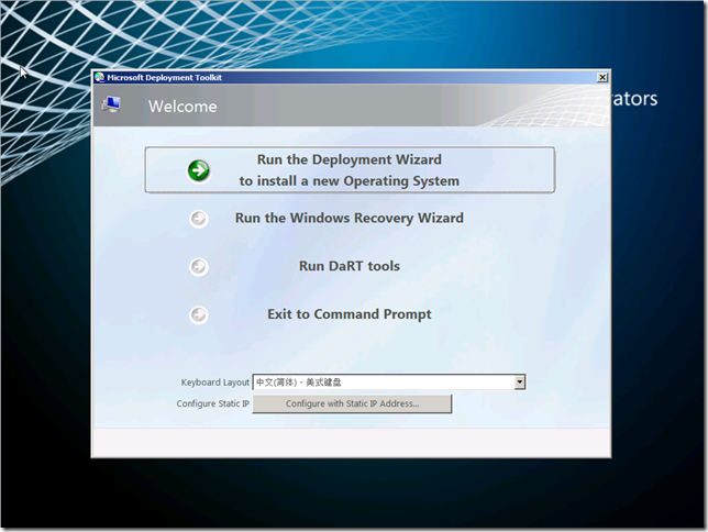 MDT_Welcome_Main