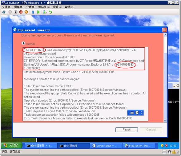 KB961742_error