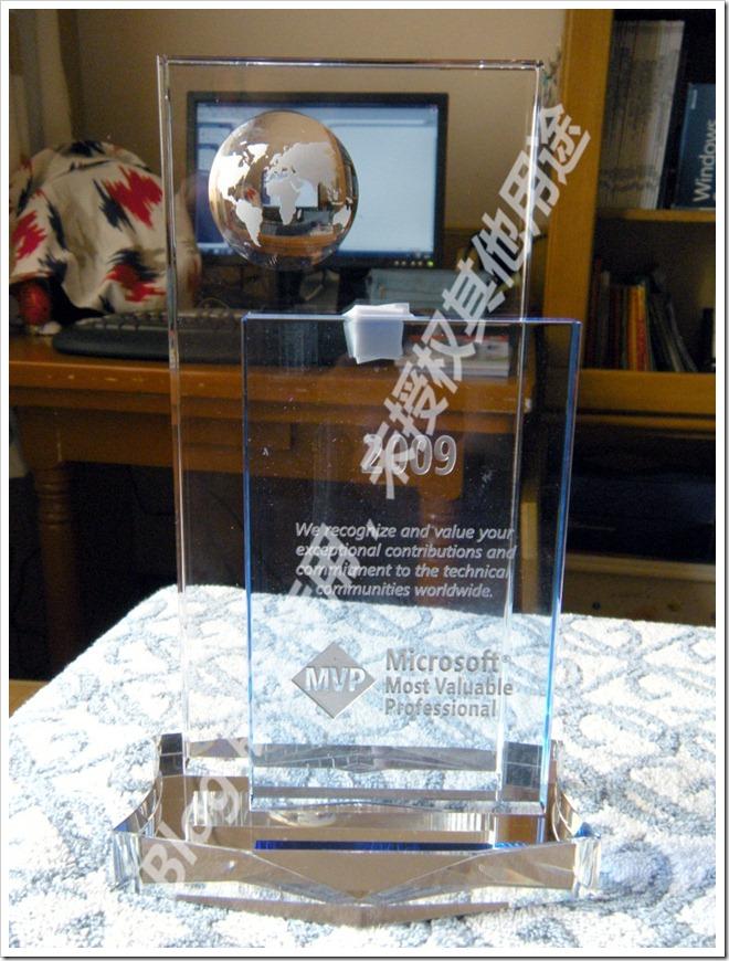 2009年MVP奖杯