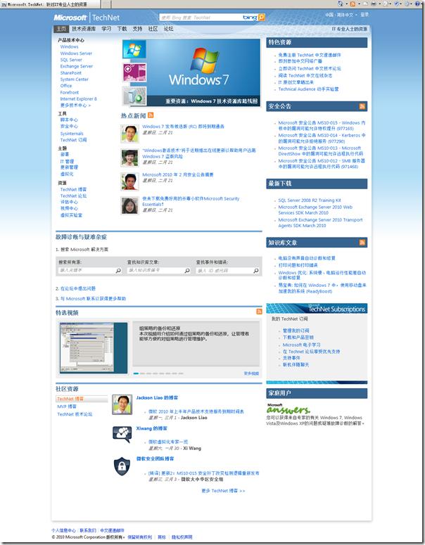 technet_v2
