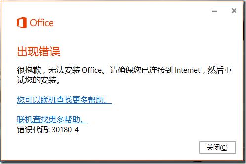 office_30180-4