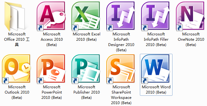 office2010_icon