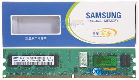 Samsung_2G_DDR2_800MHz