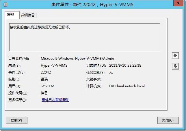 Hyper-V-VMMS_22042