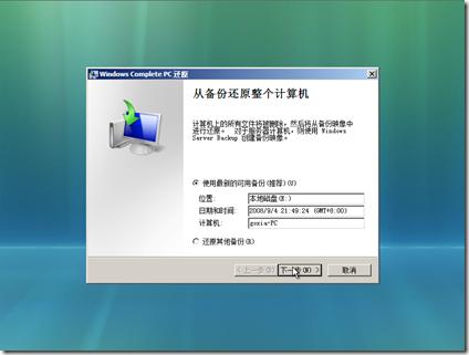 CompletePC9_Summary