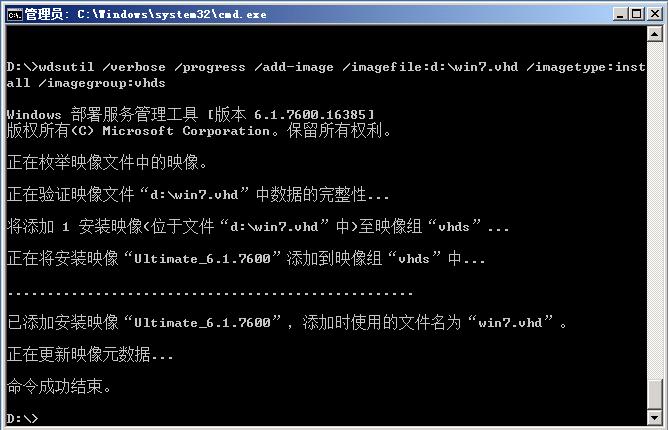 Add-Image VHD