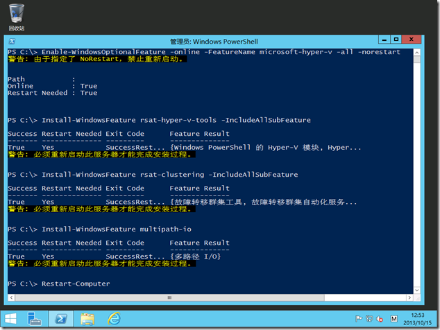 hyperv_on_vms_in_hyperv_2_thumb