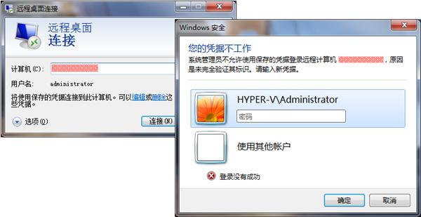RemoteDesktop_Failed