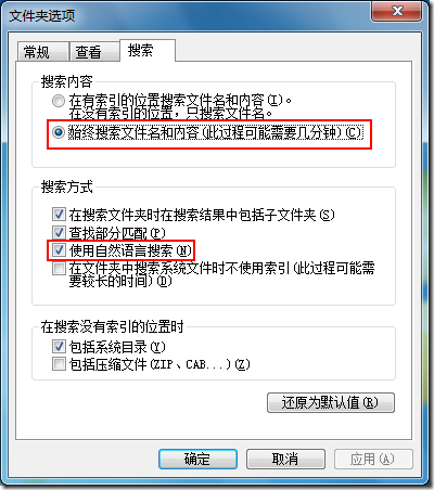 Search_Option