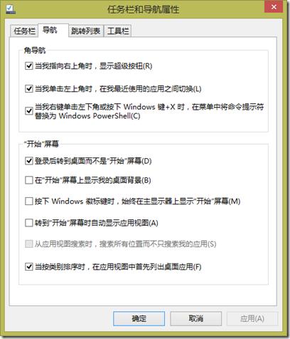deftodesktop