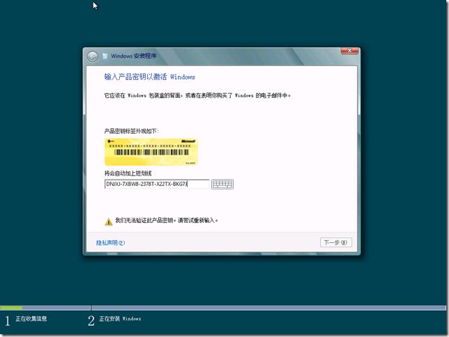 w8_key_error