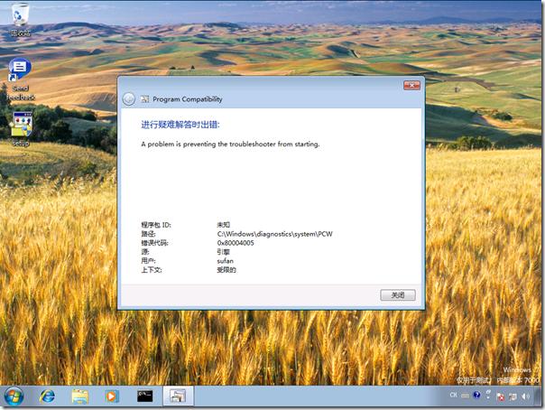 troubleshoot_program_compatibility_error