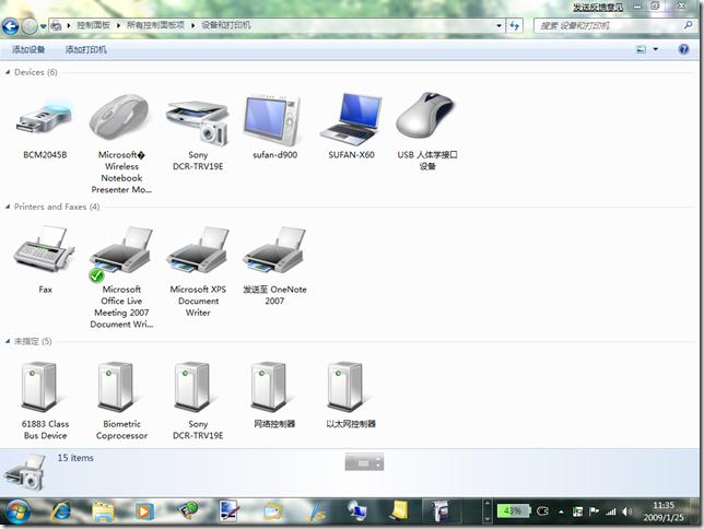 device_print