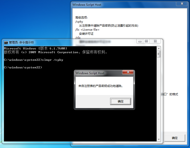windows7 运行 命令