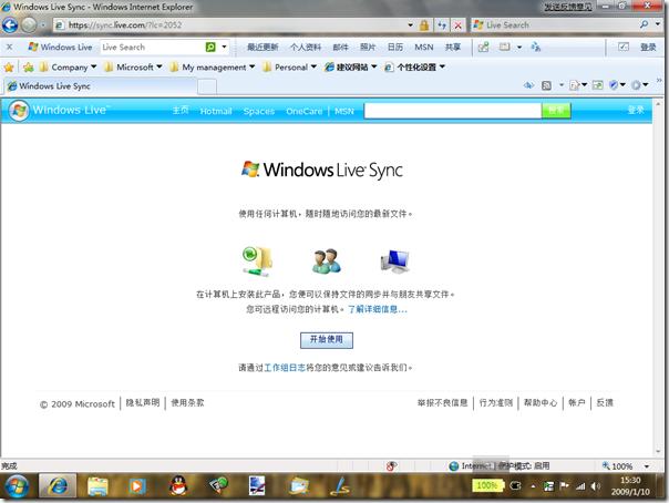 livesync1